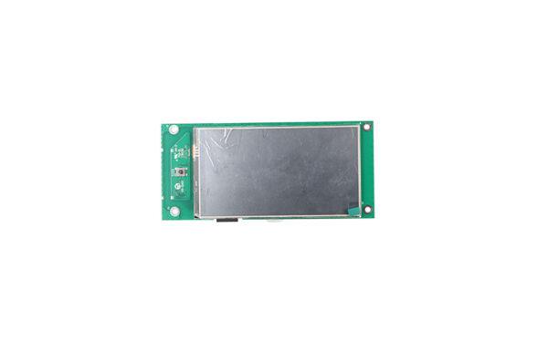 Ekran LCD Guider II / IIS